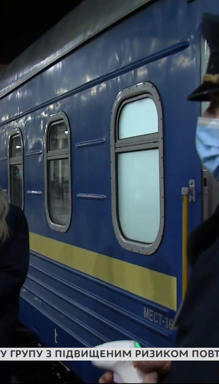"""""""Укрзалізниця"""" планує запустити 30 нових маршрутів до літа"""