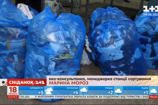 Друге життя відходів: чому важливо сортувати сміття та як це робити правильно