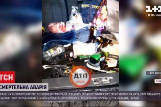Новини України: під час ДТП на Житомирській трасі загинув водій авто