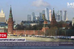 Новини світу: як Росія відреагувала на вчорашнє інтерв'ю Байдена