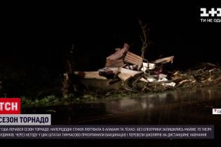 Новини світу: у США почався сезон торнадо