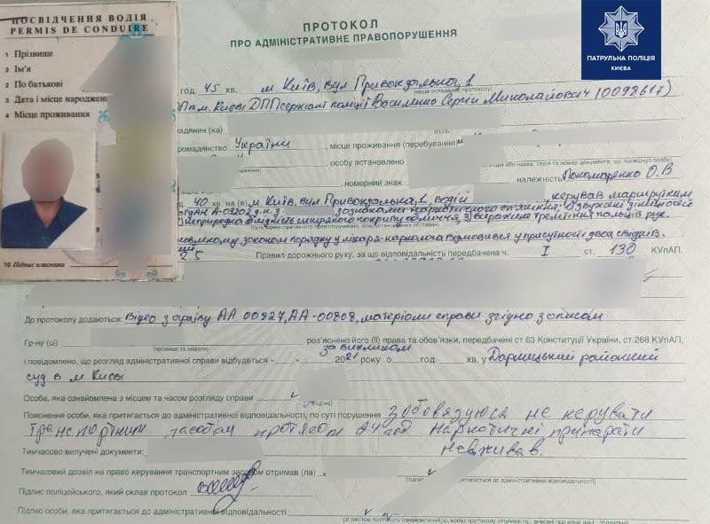 У Києві водій маршрутки вживав наркотики просто на зупинці