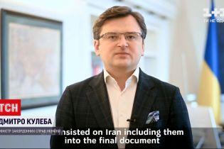 """Новини світу: Кулеба назвав іранський звіт про катастрофу рейсу МАУ """"збіркою маніпуляцій """""""