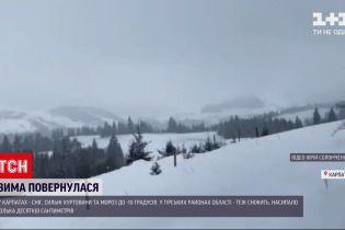 Новости Украины: в Карпаты вернулась зима, есть опасность схода лавин