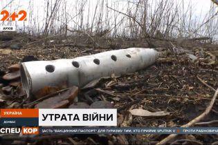 Украинский защитник получил смертельное ранение недалеко от поселка Пивденное