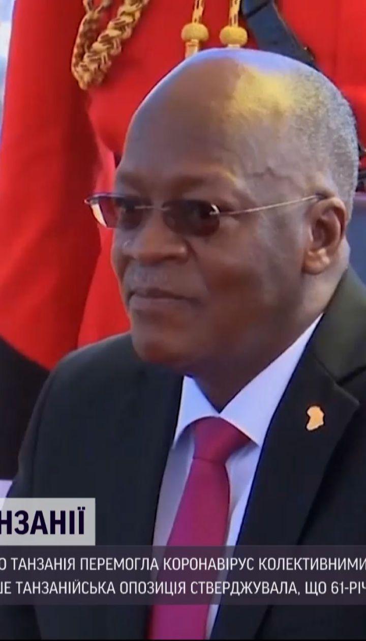 Новини світу: президент Танзанії, який заперечував небезпеку коронавірусу, помер