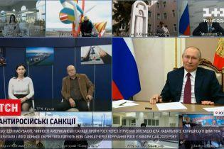 Новини світу: Росія відреагувала на інтерв'ю президента США