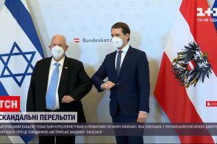Новости мира: австрийский канцлер пользовался самолетом, на котором часто летает Дмитрий Фирташ