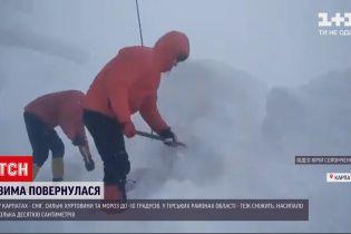 Новости Украины: посетителям Карпат советуют воздержаться от походов в горы