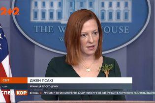 Джо Байден назвал Путина убийцей: реакция кремлевского руководителя