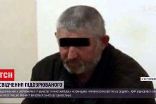 Новости Украины: подозреваемый в убийстве 7-летней девочки начал сотрудничать со следствием