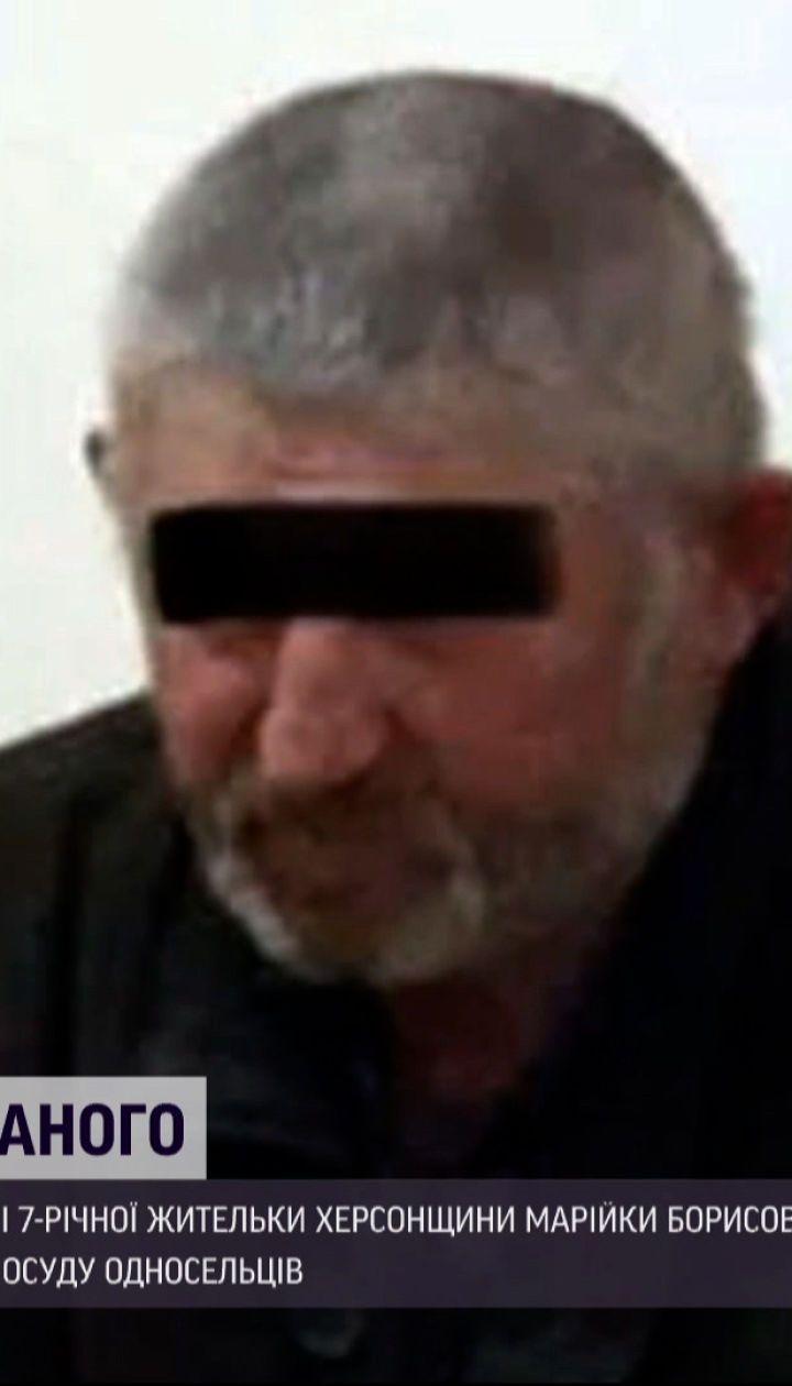 Новини України: підозрюваний у вбивстві 7-річної дівчинки почав співпрацювати зі слідством