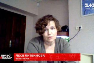 Волонтер Леся Литвинова: ситуация с коронавирусом хуже, чем была весной