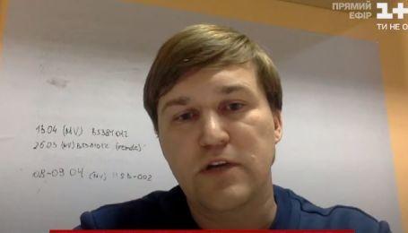 Лікар з Івано-Франківська не виключає, що в Україні може з'явитися власна мутація коронавірусу