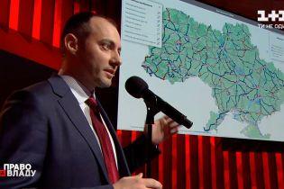 Олександр Кубраков прокоментував створення електронної карти доріг України