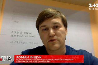 Яка ситуація з коронавірусом в Івано-Франківську
