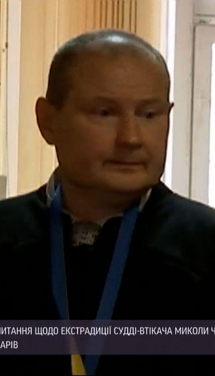 Новости мира: Украина снова потребует от Молдовы экстрадиции беглого судьи Николая Чауса