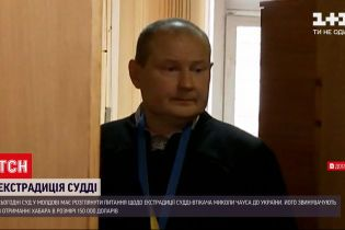 Новини світу: Україна знову вимагатиме від Молдови екстрадиції судді-втікача Миколи Чауса