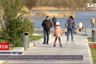 Новости Украины: в западных областях будет свирепствовать мороз, на дорогах может образоваться гололедица