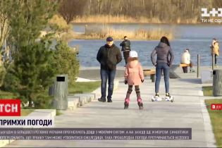 Новини України: у західних областях лютуватиме мороз, на дорогах може утворитись ожеледиця
