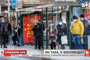 Фінляндія: як живуть найщасливіші люди та як переживають пандемію