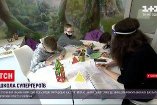 """Новини України: у столичному """"Охматдиті"""" запрацював вже третій клас супергероїв"""