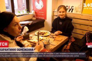 Новини України: суворий карантин почав діяти у Львівській області