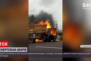 Новини України: у Хмельницькій області троє людей загинули в аварії