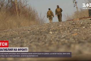 Новости с фронта: неподалеку оккупированной Горловки погиб один украинский военный
