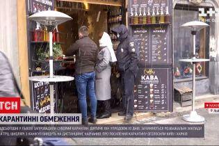 Новости Украины: кто и как нарушает во Львове карантин