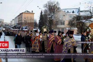 Новини України: у міськраді Рівного закликали Московський патріархат не проводити хресний хід