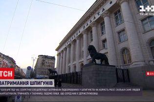 Новости мира: в Болгарии во время сверхсекретной операции задержали российских шпионов