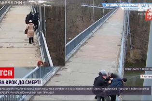 Новости Украины: в Житомире спасли мужчину, который пытался прыгнуть с 35-метрового моста