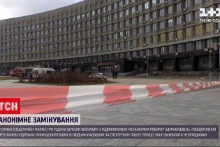 """Новини України: у Сумах """"замінували"""" СБУ та Облдержадміністрацію"""