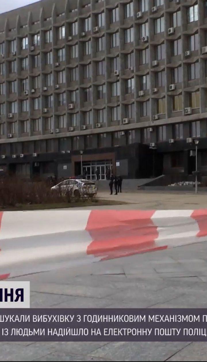 """Новости Украины: в Сумах """"заминировали"""" СБУ и Облгосадминистрацию"""