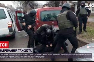 Новости Украины: правоохранители задержали таксиста, который убил женщину в съемной квартире