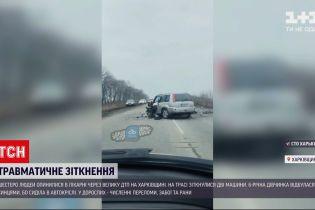 Новини України: в Харківській області сталася масштабна ДТП, шестеро людей опинилося в лікарні