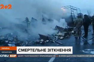 В Хмельницькій області в аварії загинуло троє людей