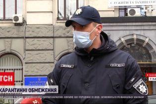 Новости Украины: какое наказание ждет нарушителей карантина во Львове