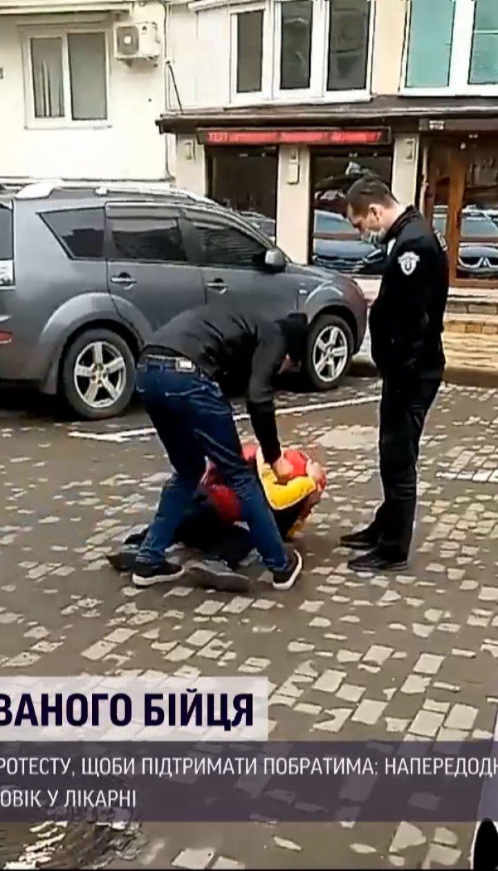 Новини України: в Одесі побили колишнього бійця АТО за припарковане авто