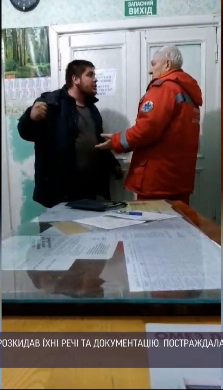 Новости Украины: в больнице Днепропетровской области нетрезвый парень напал на медиков
