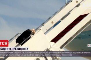 Новини світу: із президентом США Джо Байденом стався конфуз на трапі літака