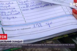 Новости Украины: в Тернопольской области мальчик прекратил ходить в школу из-за долга за ремонт