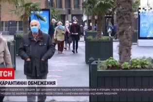 Новини світу: у багатьох країнах Європи триває суворий карантин