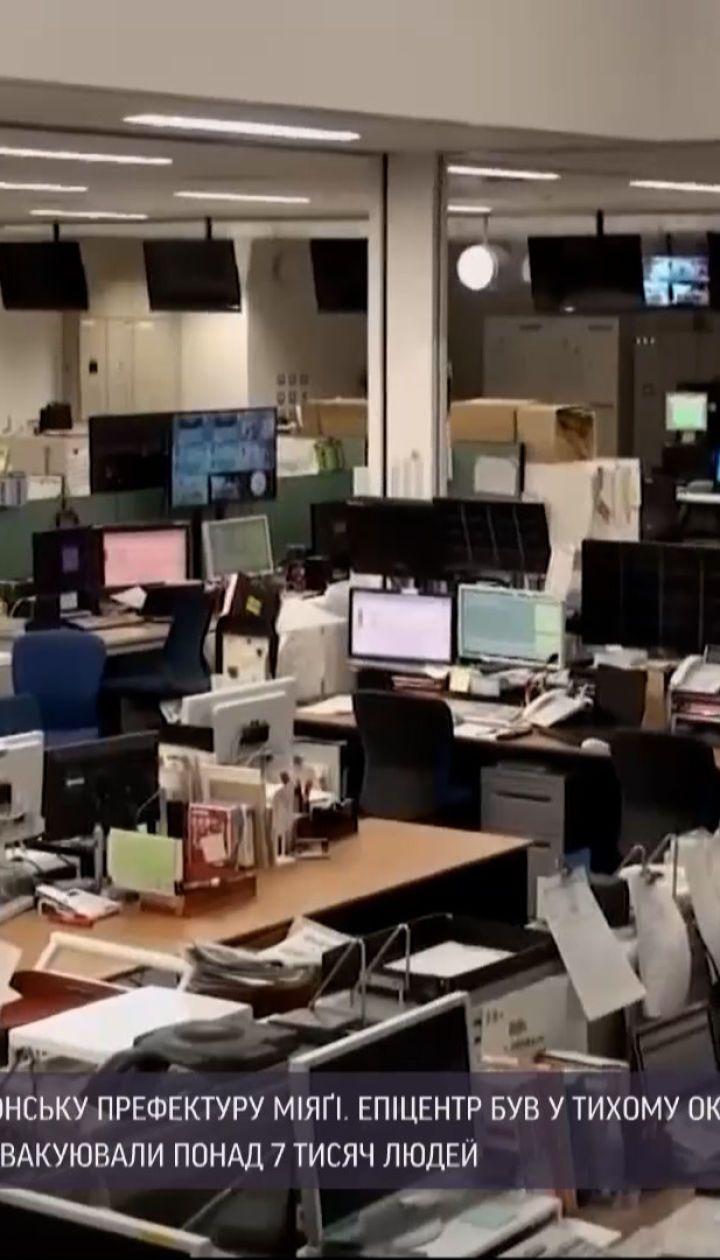 Новини світу: Японію сколихнув потужний землетрус