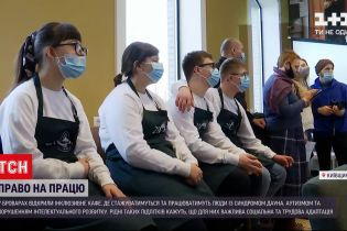 Новости Украины: в Броварах открыли инклюзивное кафе
