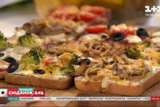 """Аппетитные пицца-тосты – рецепты """"Сніданка. Выходного"""""""