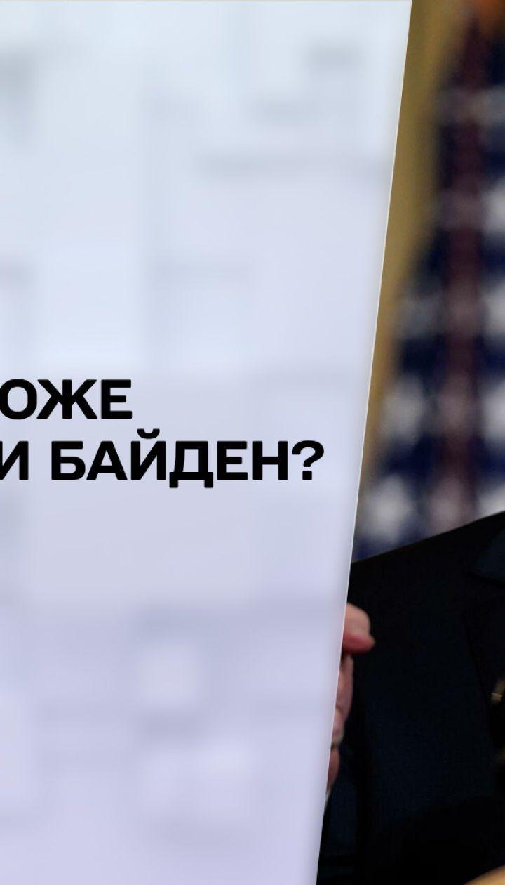 """Новини тижня: """"Байден назвав Путіна вбивцею"""" - які козирі може приховувати президент США"""