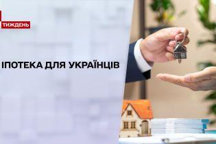 Новости недели: работает ли ипотека и что на самом деле можно купить за льготный кредит