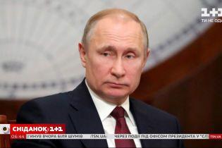 Кого хочет убить Путин: британский таблоид The Mirror опубликовал секретный документ